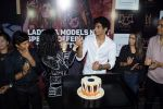 Palak Muchhal at Palash Muchhal_s Birthday Bash on 22nd May 2018 (103)_5b057083ceb94.JPG