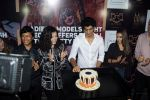 Palak Muchhal at Palash Muchhal_s Birthday Bash on 22nd May 2018 (97)_5b05707e70c4a.JPG