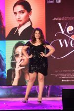 Shikha Talsania at the Music Launch of Veere Di Wedding at Sun n Sand in juhu on 22nd May 2018 (63)_5b0568df5cd6d.JPG