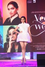Swara Bhaskar at the Music Launch of Veere Di Wedding at Sun n Sand in juhu on 22nd May 2018 (61)_5b0568548dc97.JPG
