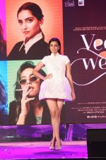 Swara Bhaskar at the Music Launch of Veere Di Wedding at Sun n Sand in juhu on 22nd May 2018 (62)_5b05685675f7f.JPG