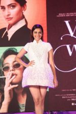 Swara Bhaskar at the Music Launch of Veere Di Wedding at Sun n Sand in juhu on 22nd May 2018 (63)_5b0568585216d.JPG