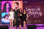 Swara Bhaskar, Sonam Kapoor, Kareena Kapoor, Shikha Talsania at the Music Launch of Veere Di Wedding at Sun n Sand in juhu on 22nd May 2018 (73)_5b0568e6eff65.JPG
