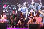 Swara Bhaskar, Sonam Kapoor, Kareena Kapoor, Shikha Talsania, Ekta Kapoor at the Music Launch of Veere Di Wedding at Sun n Sand in juhu on 22nd May 2018 (56)_5b05683309e01.JPG
