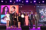 Swara Bhaskar, Sonam Kapoor, Kareena Kapoor, Shikha Talsania, Ekta Kapoor at the Music Launch of Veere Di Wedding at Sun n Sand in juhu on 22nd May 2018 (59)_5b0568e912e1a.JPG