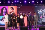 Swara Bhaskar, Sonam Kapoor, Nikhil Dwivedi, Kareena Kapoor, Shikha Talsania at the Music Launch of Veere Di Wedding at Sun n Sand in juhu on 22nd May 2018 (57)_5b05683550211.JPG