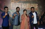 Madhuri Dixit, Arjun Bijlani on the sets of New Dancing Reality Show Dance Deewane on 23rd May 2018 (100)_5b0c08e0a4f24.JPG