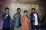 Madhuri Dixit, Arjun Bijlani on the sets of New Dancing Reality Show Dance Deewane on 23rd May 2018 (101)_5b0c0a0295532.JPG