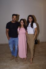 Anita Hassanandani, Rohit Reddy, Madhurima Tuli at the Special Screening Of Film Veere Di Wedding on 29th May 2018 (421)_5b0ea384eaeb9.JPG