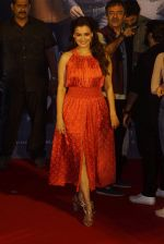 Dia Mirza at the Trailer Launch Of Film Sanju on 30th May 2018 (80)_5b0f9bb0148b0.JPG