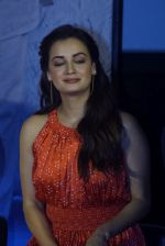 Dia Mirza at the Trailer Launch Of Film Sanju on 30th May 2018 (83)_5b0f9bbd6d0ac.JPG