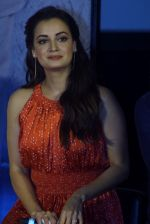 Dia Mirza at the Trailer Launch Of Film Sanju on 30th May 2018 (84)_5b0f9bc1e8330.JPG