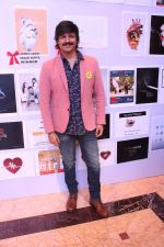 Vivek Oberoi at World No Tobacco Day 2018 event in Taj Lands end on 30th May 2018 (52)_5b0fb2807b76c.jpg