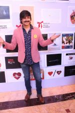 Vivek Oberoi at World No Tobacco Day 2018 event in Taj Lands end on 30th May 2018 (54)_5b0fb288bac97.jpg