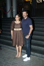 Anil Kapoor, Shikha Talsania at the screening of veere di wedding in pvr icon on 30th May 2018 (144)_5b10bb756575e.JPG