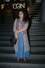 Ashwiny Iyer Tiwari at the screening of veere di wedding in pvr icon on 30th May 2018 (179)_5b10b9710458c.JPG