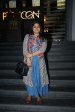 Ashwiny Iyer Tiwari at the screening of veere di wedding in pvr icon on 30th May 2018 (180)_5b10b9728d2e7.JPG