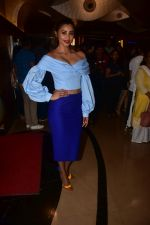 Daisy Shah at the Song Launch Of Allah Duhai Hai From Film Race 3 on 1st June 2018 (102)_5b1290007ebfa.jpg