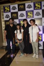 Arshad Warsi, Maria Goretti at the Screening of Jurassic world in PVR icon Andheri on 6th June 2018 (14)_5b18e34c776bd.JPG