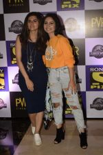 Riddhi Dogra at the Screening of Jurassic world in PVR icon Andheri on 6th June 2018 (27)_5b18e3a90f199.JPG