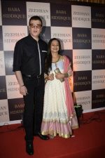 Aditya Pancholi, Zarina Wahab at Baba Siddiqui_s iftaar party in Taj Lands End bandra on 10th June 2018 (49)_5b1e1f84d0809.JPG