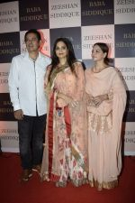 Alvira Khan at Baba Siddiqui_s iftaar party in Taj Lands End bandra on 10th June 2018 (31)_5b1e1fab86df5.JPG
