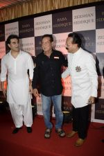 Arbaaz Khan, Salim Khan at Baba Siddiqui_s iftaar party in Taj Lands End bandra on 10th June 2018 (26)_5b1e20fa340e4.JPG
