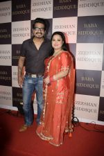 Bharti Singh at Baba Siddiqui_s iftaar party in Taj Lands End bandra on 10th June 2018 (114)_5b1e204bafcee.JPG