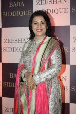 Madhushree at Baba Siddiqui_s iftaar party in Taj Lands End bandra on 10th June 2018 (60)_5b1e2319d5c0e.JPG