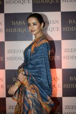 Surveen Chawla at Baba Siddiqui_s iftaar party in Taj Lands End bandra on 9th June 2018 (26)_5b1e24a00e88f.JPG