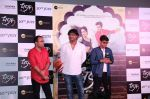 Ajay Gogavale at the Trailer launch of film Dhadak at pvr juhu on 11th June 2018 (85)_5b1f6b0f58d38.JPG