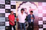 Ajay Gogavale at the Trailer launch of film Dhadak at pvr juhu on 11th June 2018 (87)_5b1f6b12dedb2.JPG