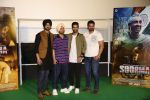 Diljit Dosanjh at the Trailer launch of film Soorma at pvr juhu in mumbai on 11th June 2018 (1)_5b1f70aad5caf.JPG
