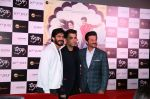 Harshvardhan Kapoor, Karan Johar, Anil Kapoor at the Trailer launch of film Dhadak at pvr juhu on 11th June 2018 (75)_5b1f6c84c0b58.JPG