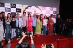 Janhvi Kapoor, Ishaan Khattar, Khushi Kapoor, Boney Kapoor, Karan Johar, Neelima Azeem  at the Trailer launch of film Dhadak at pvr juhu on 11th June 2018 (111)_5b1f6c8820bfc.JPG