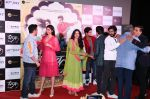 Janhvi Kapoor, Ishaan Khattar, Khushi Kapoor, Boney Kapoor, Karan Johar, Neelima Azeem  at the Trailer launch of film Dhadak at pvr juhu on 11th June 2018 (117)_5b1f6b5839887.JPG