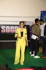Tapsee Pannu at the Trailer launch of film Soorma at pvr juhu in mumbai on 11th June 2018 (25)_5b1f7032dfd95.JPG