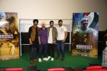 at the Trailer launch of film Soorma at pvr juhu in mumbai on 11th June 2018 (51)_5b1f70a912177.JPG