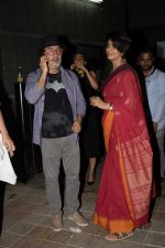 Vinay Pathak at the Screening of Lust stories in bandra on 13th June 2018 (36)_5b220d35e879b.JPG