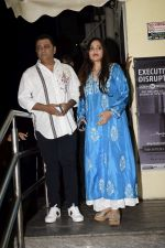 Alvira Khan at the Screening of Race 3 in pvr juhu on 14th June 2018 (91)_5b233eb60ccba.JPG