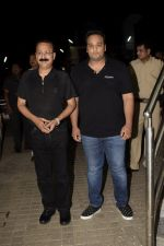 Baba Siddique at the Screening of Race 3 in pvr juhu on 14th June 2018