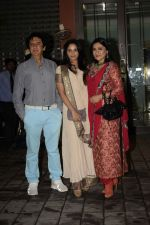 Aarti Surendranath, Kailash Surendranath at Arpita Khan_s Eid party at her residence in bandra on 16th June 2018 (66)_5b275db7300c1.JPG