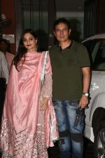 Alvira Khan, Atul Agnihotri at Arpita Khan_s Eid party at her residence in bandra on 16th June 2018 (88)_5b275dc3ddeae.JPG