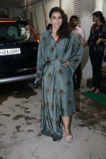 Kajol attends the screening of Incredibles 2 in Sunny Sound juhu on 18th June 2018 (2)_5b27c4a3e97c5.JPG