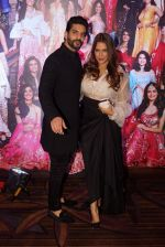 Neha Dhupia, Angad Bedi at the Red Carpet Of Miss India Sub-Contest 2018 on 17th June 2018 (198)_5b27542b5cb34.JPG