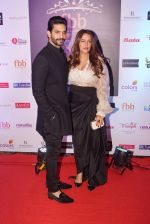 Neha Dhupia, Angad Bedi at the Red Carpet Of Miss India Sub-Contest 2018 on 17th June 2018 (83)_5b275422cb77b.JPG
