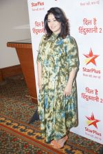 Sunidhi Chauhan as the judges of Star Plus_s show Dil Hai Hindustani 2 in jw marriott juhu on 18th June 2018 (3)_5b27c4b00cb8d.JPG