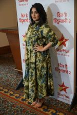 Sunidhi Chauhan as the judges of Star Plus_s show Dil Hai Hindustani 2 in jw marriott juhu on 18th June 2018 (4)_5b27c4b19b6c9.JPG