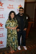 Sunidhi Chauhan, Badshah as the judges of Star Plus_s show Dil Hai Hindustani 2 in jw marriott juhu on 18th June 2018 (7)_5b27c4b35f012.JPG