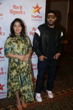 Sunidhi Chauhan, Badshah as the judges of Star Plus_s show Dil Hai Hindustani 2 in jw marriott juhu on 18th June 2018 (8)_5b27c4b553391.JPG